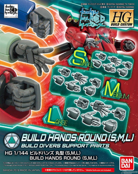 HGBC 1/144 Build Hands Round Type [S/M/L]