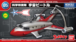 #05 Ultraman Series: Space Volt