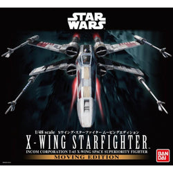 Bandai Star Wars 1/48 Scale - X-Wing Starfighter Moving Edition