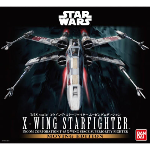 X-Wing Starfighter Moving Edition 1/48