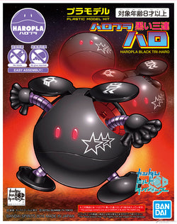 Haropla Haro (Black Tristar Colors)