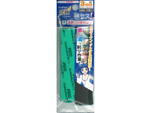 Kamiyasu Sanding Stick #600-3mm (5pcs)