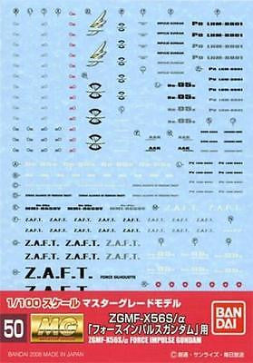 #50 Gundam Decal - Force Impulse Gundam MG 1/100