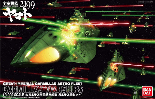 Garmillas Warships 1/1000- Star Blazers 2199