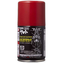 Yamato Color Spray 02 Red1