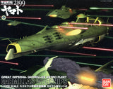 Star Blazers 2199 - Garmillas Set 2 1/1000