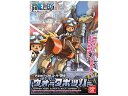 [ONE PIECE] Chopper Robo Super 5 Walk Hopper