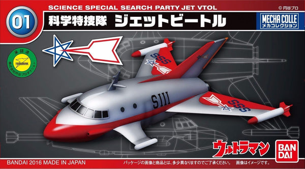 #01 Ultraman Series: Jet Volt