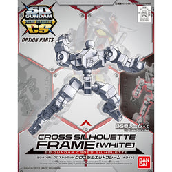 Cross Silhouette Frame [White] + GM Head SDCS