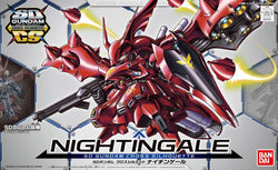 MSN-04II Nightingale SDCS