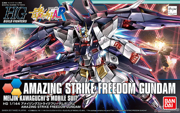 Amazing Strike Freedom Gundam BFHG 1/144