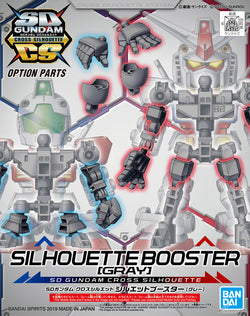 SDCS #OP-04 Silhouette Booster [Gray]