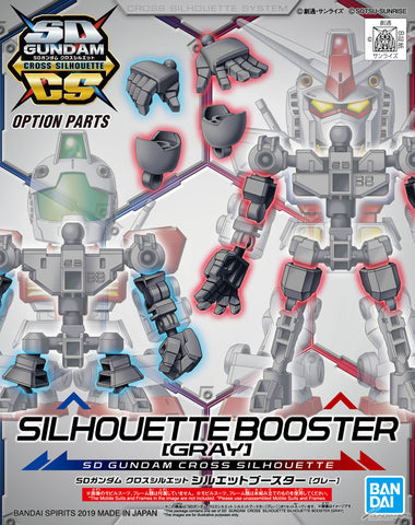 SDCS Silhouette Booster (Gray)