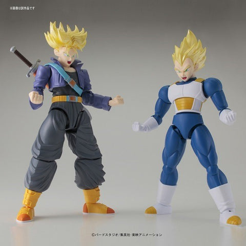 Figure Rise Standard Super Saiyan Trunks Super Saiyan Vegeta Dx Set