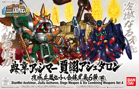 SD DianWei Asshimar , JiaXu Ashtaron, Siege Weapon & Six Combining Weapons Set A