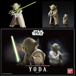 Bandai Star Wars 1/6 Scale - Yoda