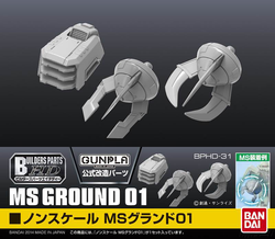 Builder Parts HD 1/144 MS Ground 01