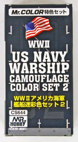 US Navy Warship Camouflage Color Set 2 (WW2)