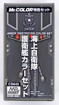 JMSDF Destroyer Color Set