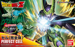 Perfect Cell: Figure-rise Standard