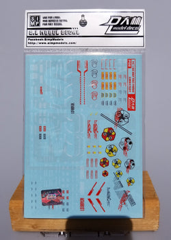 HiRes Water Slide Decal #D01 PG Astray Red Frame