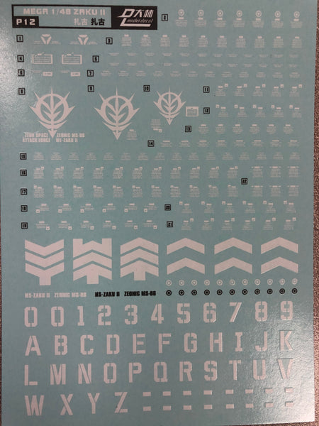 HiRes Water Slide Decal - 1/48 Mega Zaku II (Green)