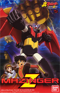 Best Mecha Collection - Mazinger Z