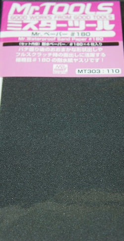 Mr. Waterproof SandPaper #180
