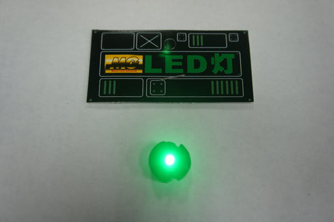 GREEN LED Unit for MG w/ 2 Batteries (1 pc)