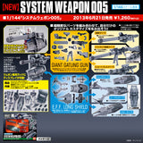 EXP008 System Weapon 005 BUILDER PARTS
