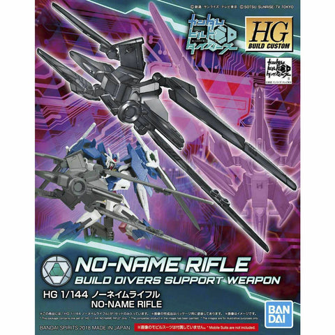 HG 1/144 No-Name Rifle