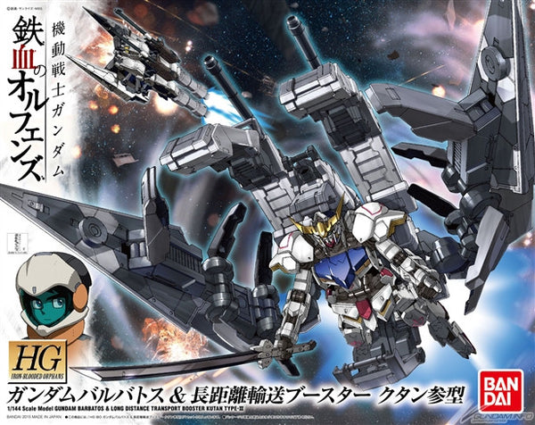 #007 Gundam Barbatos & Long Distance Transport Booster (HG 1/144)