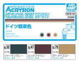 Acrysion Color Set *World War II German Tanks Color Set*