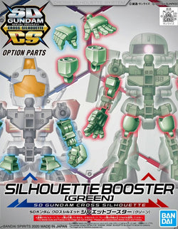 SDCS #OP-08 Silhouette Booster [Green]