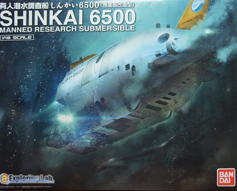 SHINKAI 6500 Manned Research Submersible 1/48 scale kit
