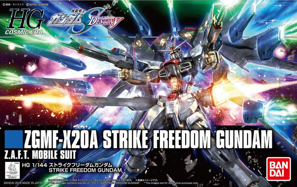 #201 Strike Freedom Gundam [Revive] HG 1/144
