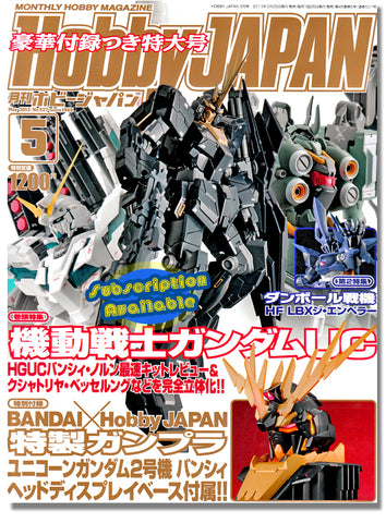 Hobby Japan Magazine with RX-0 Unicorn Gundam Banshee Head Display Base (May 2013)