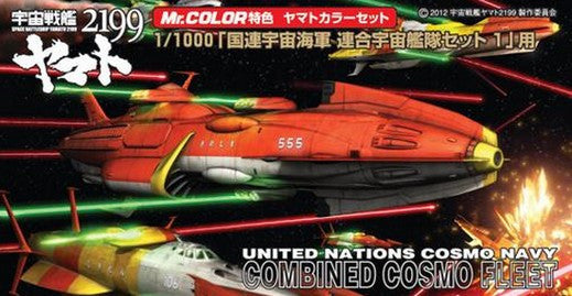 Mr. Color - Space Battleship Yamato - UN Cosmo Navy Combined Cosmo Fleet (CS882)