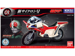 Mecha Collection - Kamen Rider - New Cyclone & Masked Rider 2