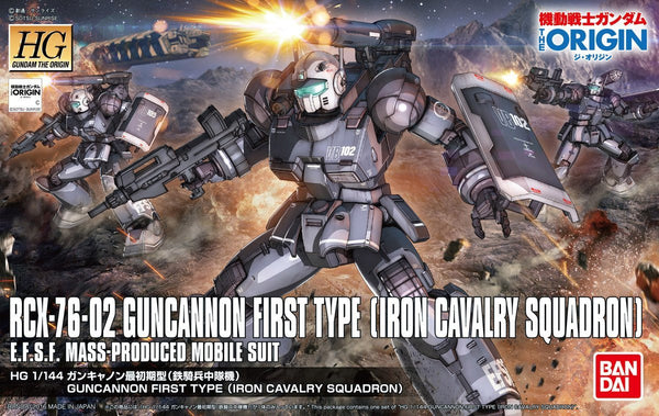 #11 Guncannon First Type HG 1/144