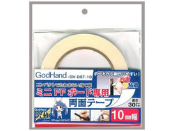 GodHand - Double-Stick Tape For Stainless-Steel FF BordWidth: 10mm