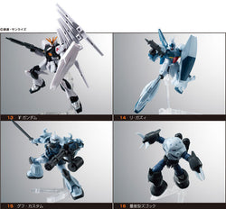 Mobile Suit Gundam Assault Kingdom Series 4 (1pc)