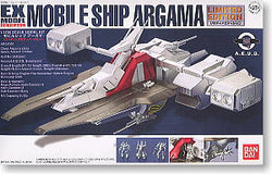 Limited Edition Mobile Ship Argama 1/1700 EX