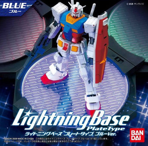 Lightning Base - Blue