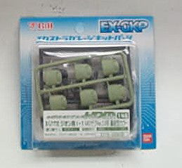 HDM #146 High Detail Manipulator Colored for Zaku II 2.0 MG B-Club