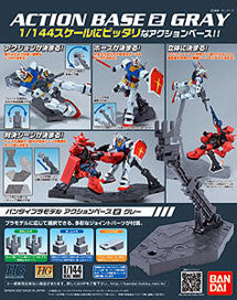 Action Base #2 - Gray