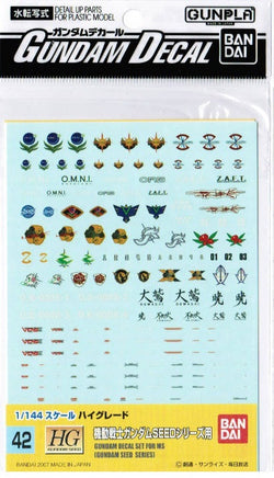 #42 Gundam Decal - Gundam Decal Set for MS (Seed Series) 1/144 HG