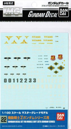 #22 Gundam Decal - Gundam Decal Set for MS (Zeta Gundam Series) 1/100 MG