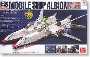Limited Edition Mobile Ship Albion 1/1700 EX