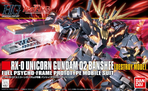HGUC 1/144 #134 RX-0 Unicorn Gundam 02 Banshee [Destroy Mode]